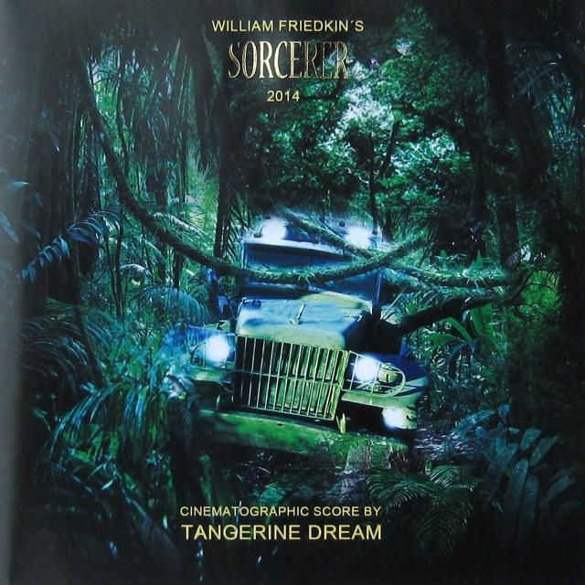 Tan Dream Sorcerer 2014