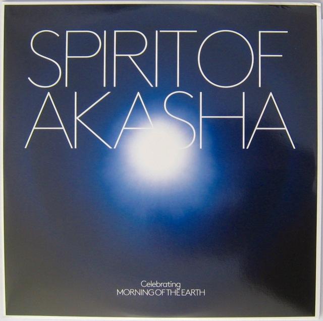 Spirit of Akasha