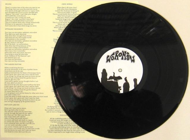 Bevis White vinyl