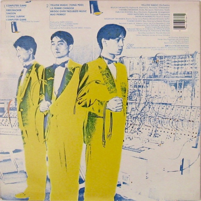 YMO back cover