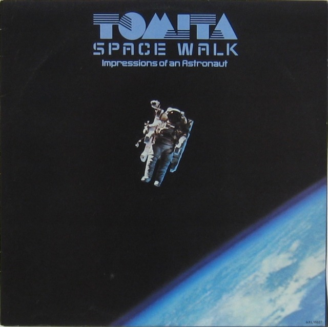 Tomato - Spacewalk