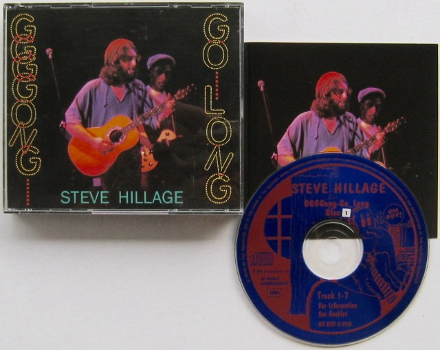 Hillage - Gong-go long